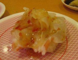 crab onion