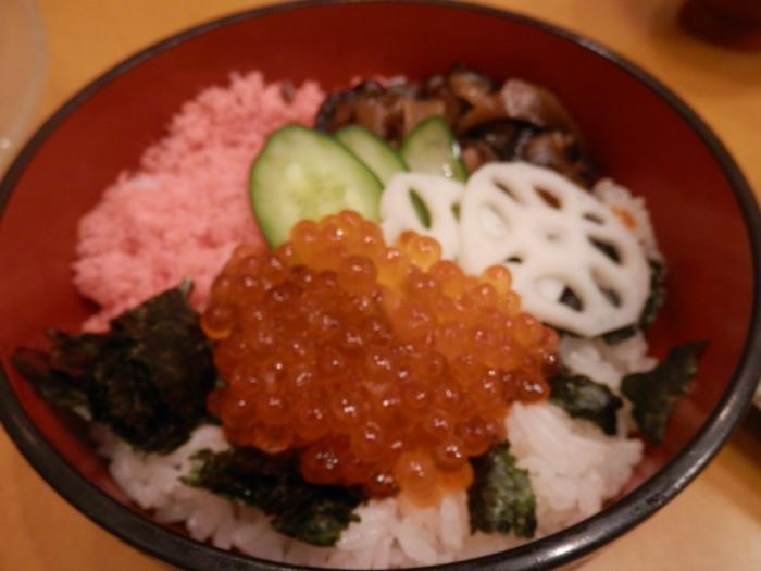 Ikura bowl