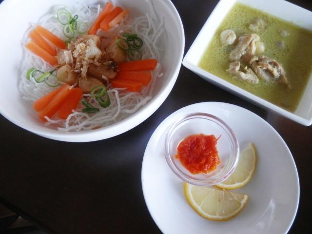 Javanese Curry