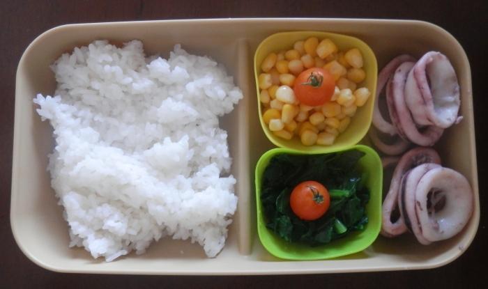 Squid Salad Bento