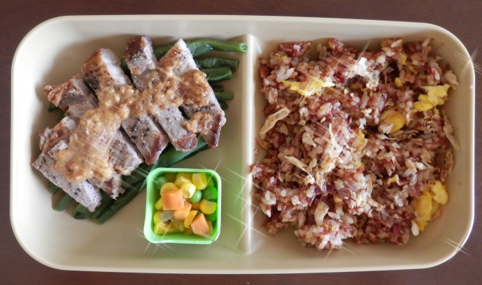 Corned Beef and Fried Rice Bento
