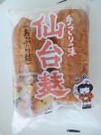 fried cakwe