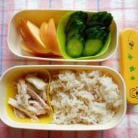 Hainan Chicken Rice Bento
