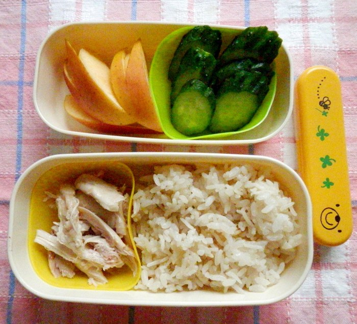 Hainan Chicken Rice Bento