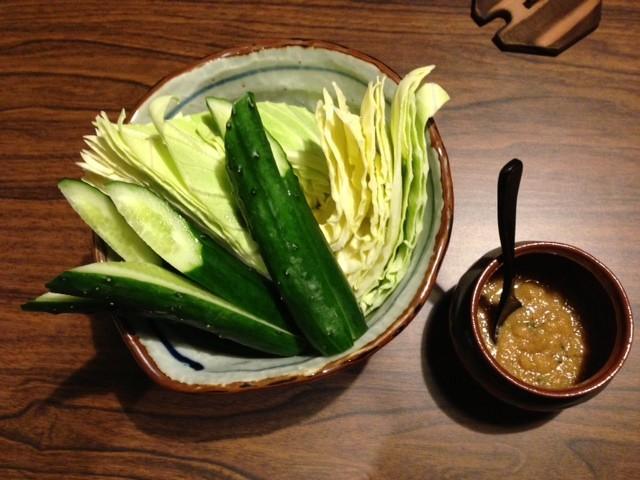 Miso appetizer