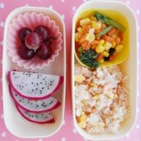 Salmon Fried Rice Bento