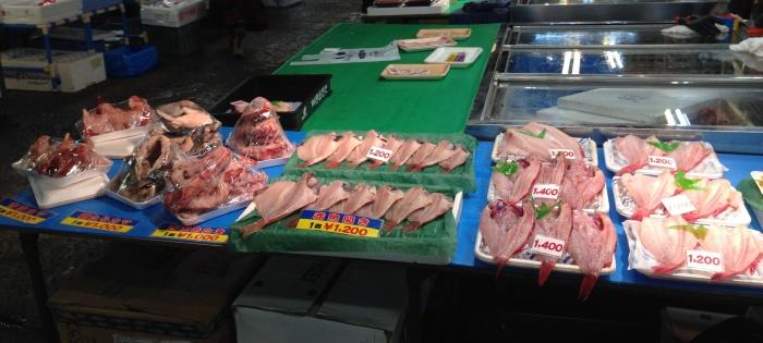 tuna head parts