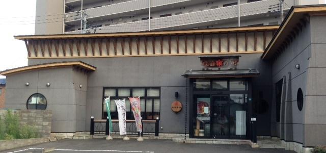 kameki sushi