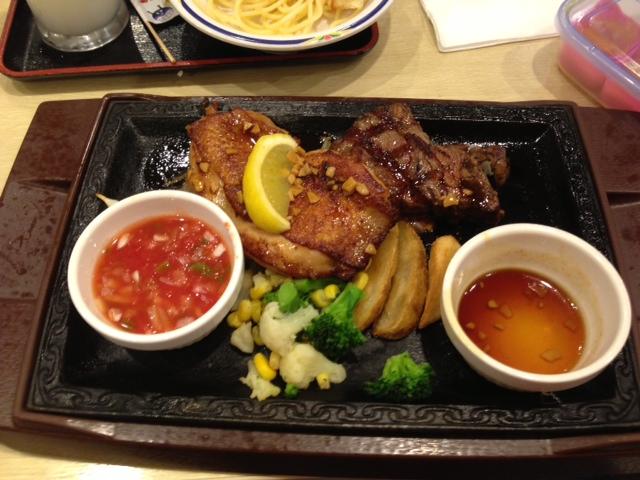 combined steak
