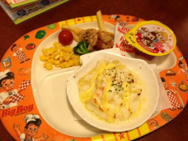 gratin kids menu
